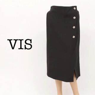 ヴィス(ViS)の【未使用】ヴィス vis ラップスカート タイトスカート スリット(ひざ丈スカート)