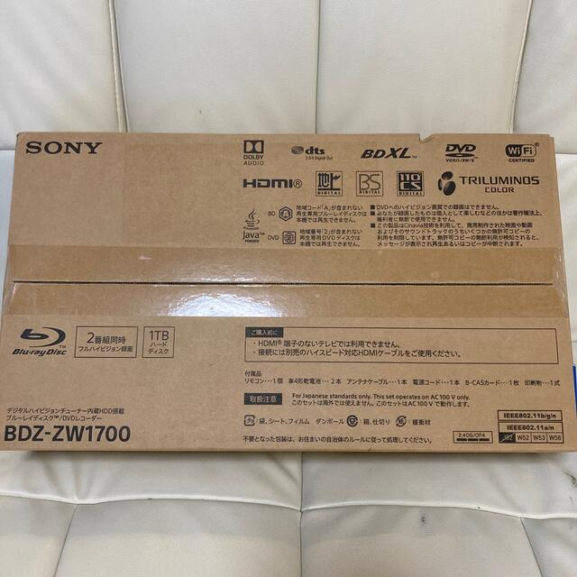 SONY(ソニー)のSONY ブルーレイレコーダー 1TB BDZ-ZW1700 スマホ/家電/カメラのテレビ/映像機器(ブルーレイレコーダー)の商品写真