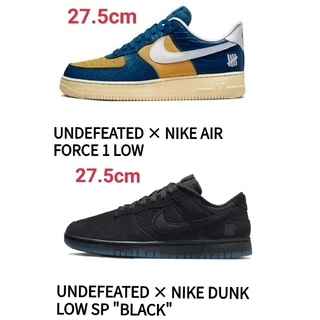 NIKE - UNDEFEATED × NIKE AIR FORCE 1、DUNK LOW