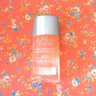 ディオール(Dior)のDior ディオール カプチュールユースエンザイムソリューション 化粧水 (化粧水/ローション)