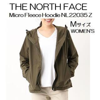 ザノースフェイス(THE NORTH FACE)のノースフェイス コンパクトジャケット ニュートープ2 Mサイズ(その他)