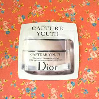ディオール(Dior)のDior ディオール カプチュールユースクリーム サンプル (フェイスクリーム)