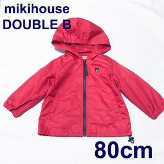 ダブルビー(DOUBLE.B)の【mikihouse/DOUBLE.B】パーカー ウィンドブレーカー(80cm)(ジャケット/コート)