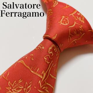 サルヴァトーレフェラガモ(Salvatore Ferragamo)の極美品 サルヴァトーレ フェラガモ ネクタイ ハイブランド 動物柄 ビジネス(ネクタイ)