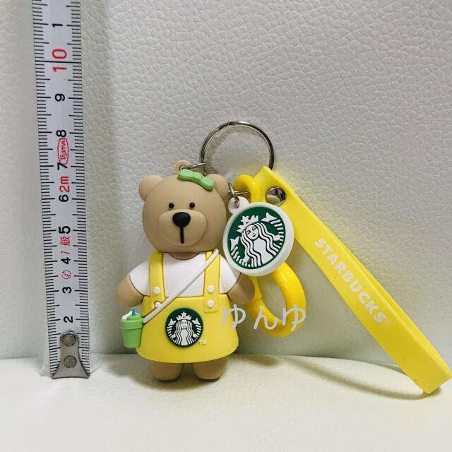 Starbucks Coffee(スターバックスコーヒー)のスタバ スターバックス キーホルダー ストラップ タンブラー 限定 桜 水筒  レディースのファッション小物(キーホルダー)の商品写真