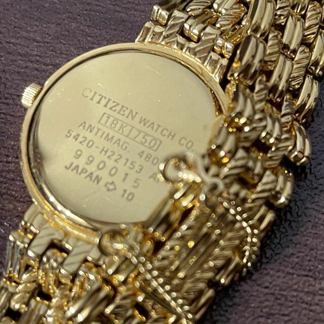 CITIZEN(シチズン)のシチズン K18YG 金無垢 36Pダイヤベゼル 腕時計 エクシード ゴールド レディースのファッション小物(腕時計)の商品写真