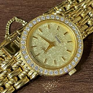 CITIZEN - シチズン K18YG 金無垢 36Pダイヤベゼル 腕時計 エクシード ゴールド