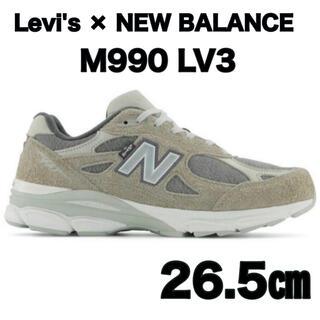 New Balance - ニューバランス  LEVI'S × NEW BALANCE M990LV3