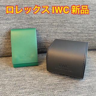 ROLEX - ロレックス IWC パネライ 時計 ケース 箱 新品 Rolex Panerai