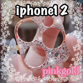 iPhone12 レンズカバー カメラレンズ キラキラ ピンクゴールド(その他)