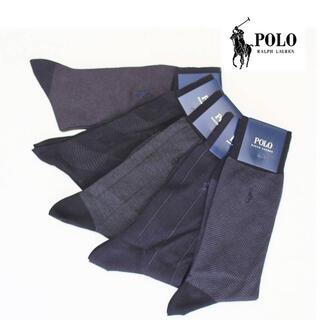 POLO RALPH LAUREN - 《ポロ ラルフローレン》新品 ビジネス 紳士ソックス 5足セット 25~26cm