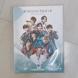 正規品 Snow Man 素顔4 3枚組