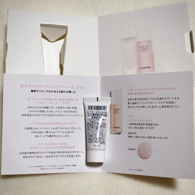 CHANEL(シャネル)のCHANEL 香水ルブランセラム コスメ/美容のキット/セット(サンプル/トライアルキット)の商品写真