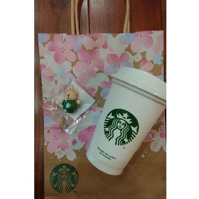 Starbucks Coffee(スターバックスコーヒー)のSTARBUCKS ベアリスタ付 リユーザブルカップ 新品未使用 インテリア/住まい/日用品のキッチン/食器(タンブラー)の商品写真