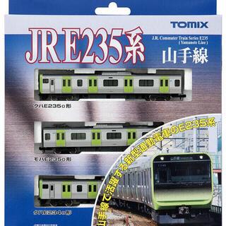 トミー(TOMMY)のJR 山手線 E235系 11両 フル編成 Tomix(鉄道模型)
