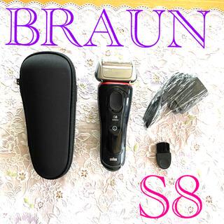 ブラウン(BRAUN)の未使用品! BRAUN  メンズシェーバー  シリーズ8   S8(メンズシェーバー)