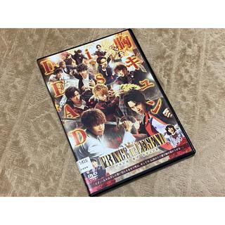 PRINCE OF LEGEND   DVD(日本映画)