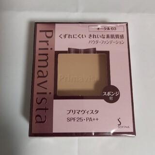 Primavista - プリマヴィスタきれいな素肌質感パウダーファンデーションオークル03