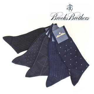 ブルックスブラザース(Brooks Brothers)の《ブルックスブラザーズ》新品 紳士 ビジネスソックス5足セット 25~26cm(ソックス)