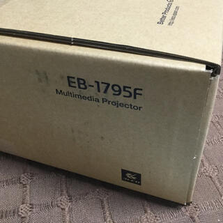 EPSON - EPSON EB-1795F 液晶プロジェクター(新品・未使用品)