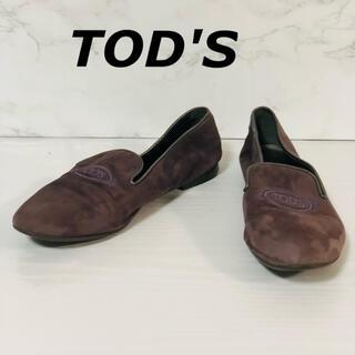 トッズ(TOD'S)のトッズ TOD'S スエード パンプス ブラウン パープル 24cm(ハイヒール/パンプス)