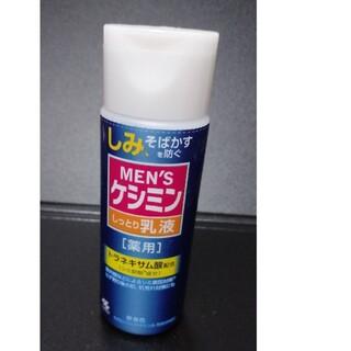 小林製薬 - MEN'Sケシミン しっとり乳液