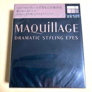 MAQuillAGE - 【未開封新品】MAQuillAGE★ドラマティックスタイリングアイズ BR505