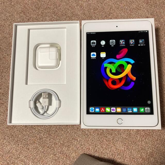 Apple(アップル)のiPad mini 5 Celluar  64GB Docomo ペンシル付き! スマホ/家電/カメラのPC/タブレット(タブレット)の商品写真