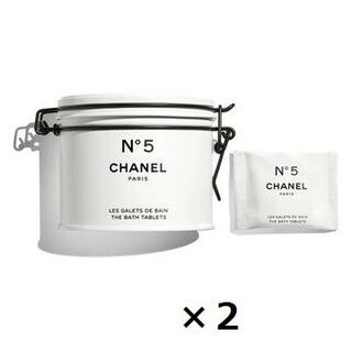 シャネル(CHANEL)のシャネル N°5 ザ バス タブレット ファクトリー 5 コレクシオン(入浴剤/バスソルト)