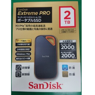 SanDisk - 【新品】エクストリームプロ ポータブルSSD 2TB