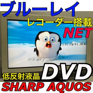 SHARP - 【ブルーレイレコーダー内蔵】26型 シャープ 液晶テレビ アクオス SHARP