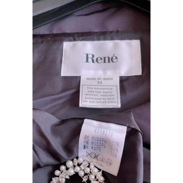 FOXEY(フォクシー)のRene FLUFFY エレガンスコート34 極美品 foxey レディースのジャケット/アウター(ダウンコート)の商品写真