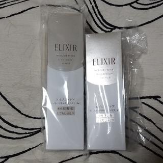 ELIXIR - エリクシールシュペリエルTⅢ 化粧水&乳液セット