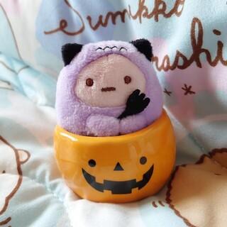 サンエックス - ★すみっコぐらし★たぴおか ハロウィン かぼちゃ てのりぬいぐるみ★未使用タグ無