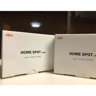 エーユー(au)のau  HOME SPOT CUBE 2個 未使用(PC周辺機器)