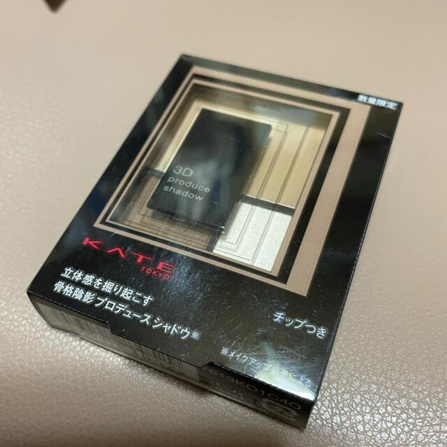 KATE(ケイト)のKATE 3Dプロデュースシャドウ BR-2 コスメ/美容のベースメイク/化粧品(アイシャドウ)の商品写真