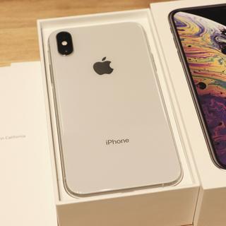iPhone - 【値下げ】iPhone Xs 256GB シルバー SIMフリー 本体【美品】
