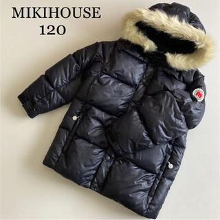 ミキハウス(mikihouse)のミキハウス ダウン ジャケット アウター 120 コート ファミリア(ジャケット/上着)