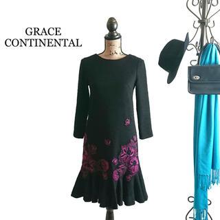 グレースコンチネンタル(GRACE CONTINENTAL)のGRACE CONTINENTAL グレースコンチネンタル ワンピース ブラック(ひざ丈ワンピース)