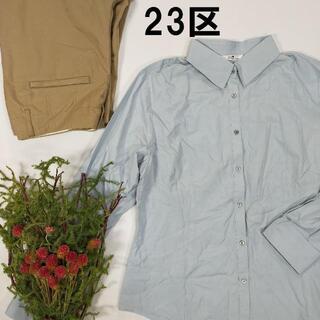 ニジュウサンク(23区)の23区 シャツ ブルー 水色 シンプル サイズM フォーマル ナチュラル 青(シャツ/ブラウス(半袖/袖なし))