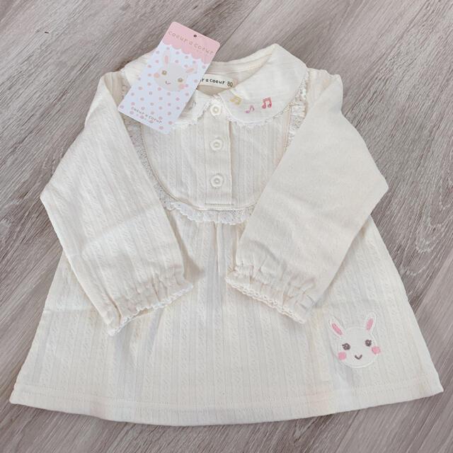 coeur a coeur(クーラクール)のクーラクールブラウス キッズ/ベビー/マタニティのベビー服(~85cm)(シャツ/カットソー)の商品写真
