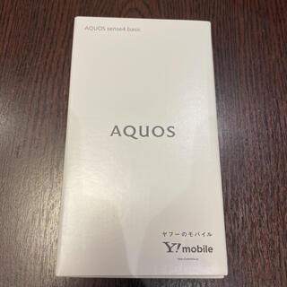 アクオス(AQUOS)のSHARP AQUOS sense4 basic A003SH BLACK(スマートフォン本体)