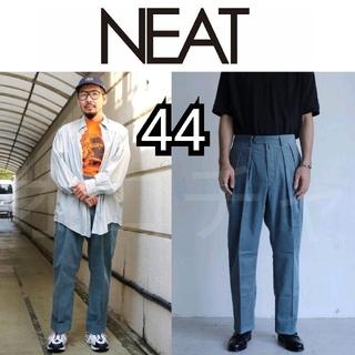 新品■20AW NEAT アンティーク コーデュロイパンツ スタンダード 44