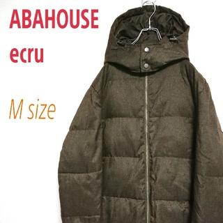 アバハウス(ABAHOUSE)のABAHOUSE ecru アバハウス ダウンジャケット アウター アースカラー(ダウンジャケット)