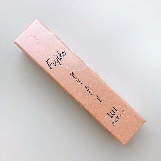 プラザ限定色 FUJIKO フジコニュアンスラップティント 101 無花果レッド コスメ/美容のベースメイク/化粧品(口紅)の商品写真