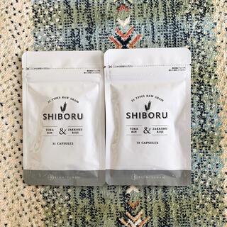新品未開封 匿名配送 SHIBORU シボル ダイエットサプリメント 2袋