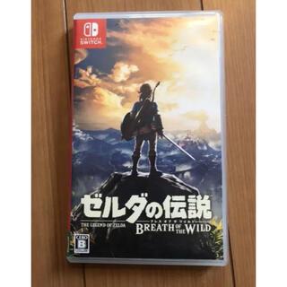 Nintendo Switch - ゼルダの伝説 ブレス オブ ザ ワイルド」 任天堂 定価: ¥ 6980
