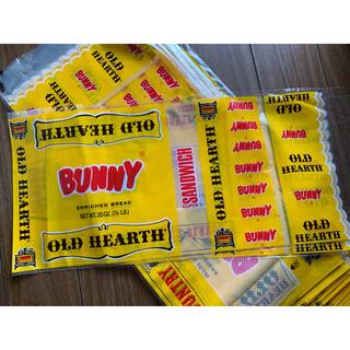 海外雑貨 ヴィンテージ  BUNNY bread 袋 20枚 在庫僅か