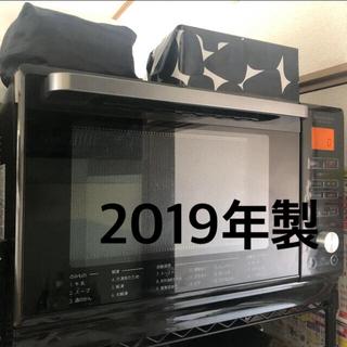 ニトリ - ほぼ新品 ニトリ フラットオーブンレンジ ET-626A