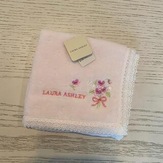 ローラアシュレイ(LAURA ASHLEY)のローラアシュレイタオルハンカチ 新品未使用タグ付き 薄ピンクラベンダー(ハンカチ)